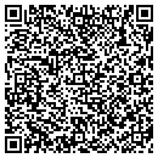 QR-код с контактной информацией организации ПК СЕВЕРНЫЙ