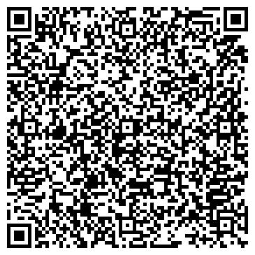 QR-код с контактной информацией организации СПАРТАК СТОМАТОЛОГИЧЕСКИЙ КАБИНЕТ