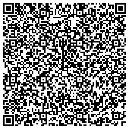 QR-код с контактной информацией организации СТОМАТОЛОГИЧЕСКИЙ КАБИНЕТ ОБЛАСТНОЙ СТОМАТОЛОГИЧЕСКОЙ ПОЛИКЛИНИКИ