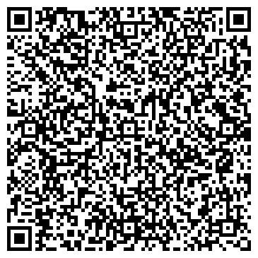 QR-код с контактной информацией организации КОСТРОМСКОЕ МОСТОЭКСПЛУАТАЦИОННОЕ ПРЕДПРИЯТИЕ № 1