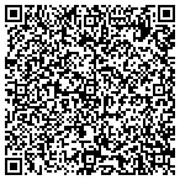 QR-код с контактной информацией организации № 3 ДОРОЖНО-ЭКСПЛУАТАЦИОННОЕ ПРЕДПРИЯТИЕ