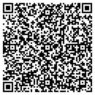 QR-код с контактной информацией организации № 20 ПМК, ООО