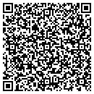 QR-код с контактной информацией организации АРТОРИКС, ООО