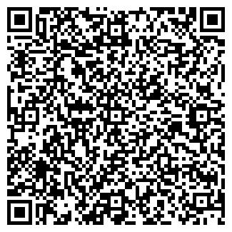 QR-код с контактной информацией организации ООО ВАРИА