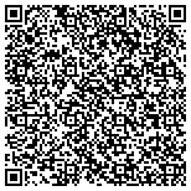 QR-код с контактной информацией организации ДОРОЖНОЕ СПЕЦИАЛИЗИРОВАННОЕ УПРАВЛЕНИЕ ГОРОДСКОЕ