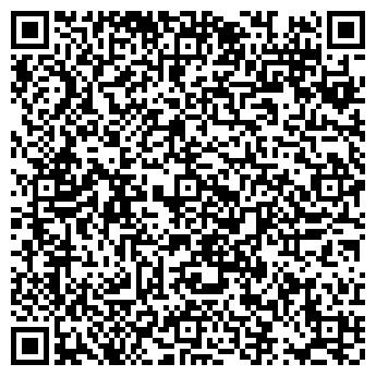 QR-код с контактной информацией организации КОМРЕМСТРОЙ, ООО