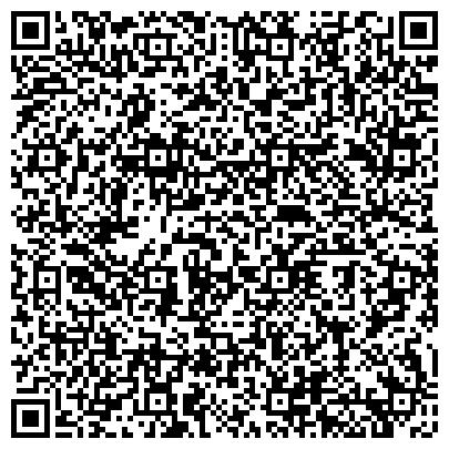 QR-код с контактной информацией организации КОСТРОМААВТОДОР ОБЛАСТНОЕ УПРАВЛЕНИЕ АВТОМОБИЛЬНЫХ ДОРОГ ОБЩЕГО ПОЛЬЗОВАНИЯ, ГУ