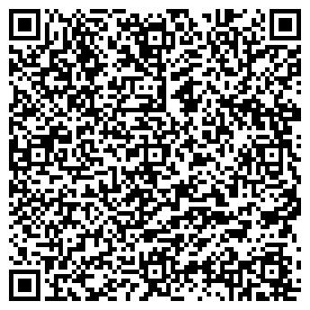 QR-код с контактной информацией организации КОСТРОМАЭНЕРГОСПЕЦРЕМОНТ