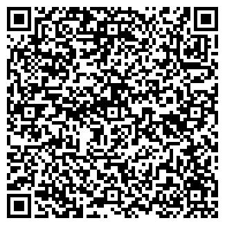 QR-код с контактной информацией организации МКП