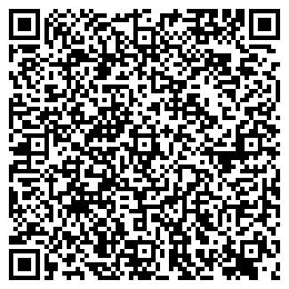 QR-код с контактной информацией организации МП АЛЬФА