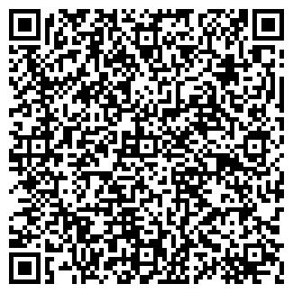 QR-код с контактной информацией организации ПК ЗАРЯ
