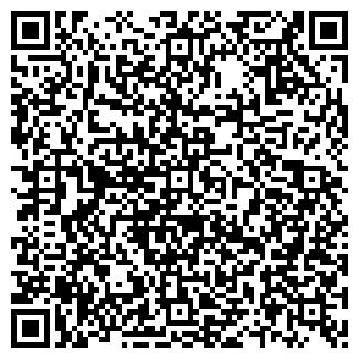 QR-код с контактной информацией организации РСУ-КОСТРОМА