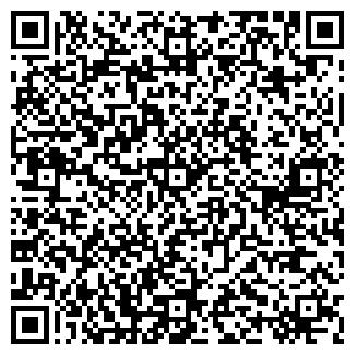 QR-код с контактной информацией организации СТК И К
