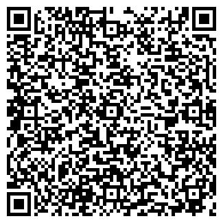 QR-код с контактной информацией организации СТРОЙБАШНЯ