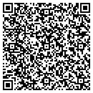 QR-код с контактной информацией организации СУ № 2