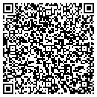 QR-код с контактной информацией организации СУОР № 6