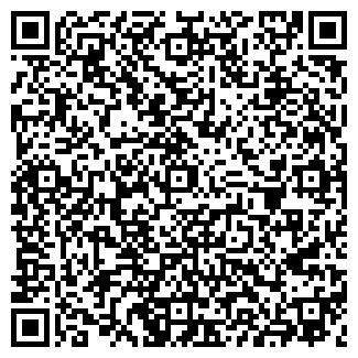 QR-код с контактной информацией организации ТЕМА ГРАНД