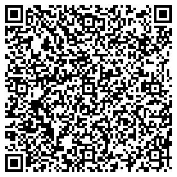 QR-код с контактной информацией организации ФИРМА РЕМЖИЛСТРОЙ