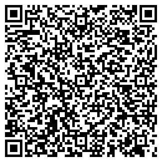 QR-код с контактной информацией организации ТСХ, ООО