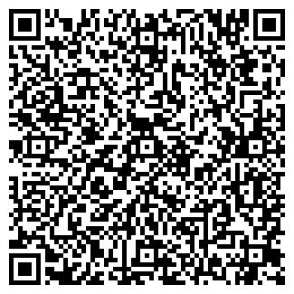 QR-код с контактной информацией организации ЛАПКА