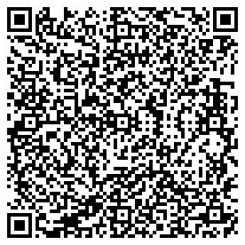 QR-код с контактной информацией организации ДРУГ ГОСТИНИЦА