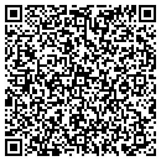 QR-код с контактной информацией организации ООО РЕЗИЛЮКС-ВОЛГА