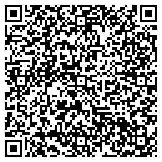 QR-код с контактной информацией организации ООО СТРОЙЦЕНТР