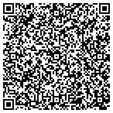 QR-код с контактной информацией организации ПЕРВЫЙ УЧЕБНЫЙ ЦЕНТР