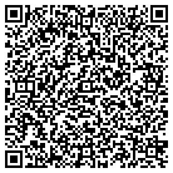 QR-код с контактной информацией организации МАГАЗИН № 18 ПОДАРКИ