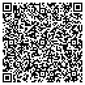QR-код с контактной информацией организации ЮСТ, ТАКСИ