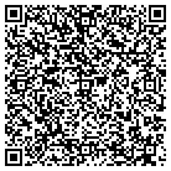 QR-код с контактной информацией организации ФЕЛЬШЕРСКО-АКУШЕРСКИЙ ПУНКТ