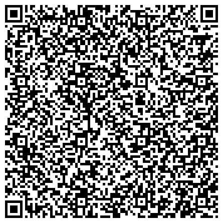 """QR-код с контактной информацией организации """"Республиканский кардиологический диспансер""""  Консультативно-поликлиническое отделение"""