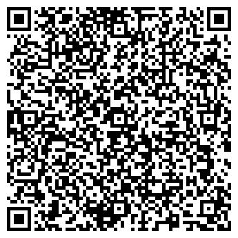 QR-код с контактной информацией организации ОБЛАСТНОЙ ПСИХДИСПАНСЕР