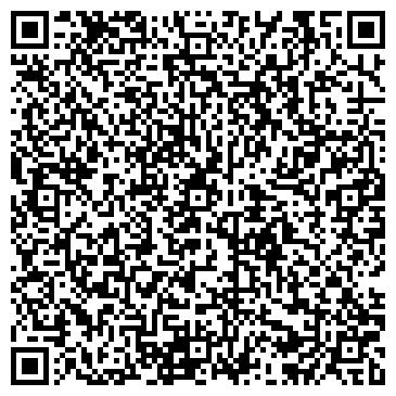QR-код с контактной информацией организации СТРОИТЕЛЬ ОЗДОРОВИТЕЛЬНЫЙ КОМПЛЕКС