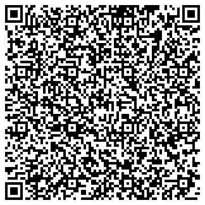 QR-код с контактной информацией организации № 3 КОСТРОМСКОЕ МЕЖРАЙОННОЕ БЮРО МЕДИКО-СОЦИАЛЬНОЙ ЭКСПЕРТИЗЫ