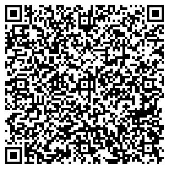 QR-код с контактной информацией организации АЗИМУТ ОТЕЛЬ КОСТРОМА