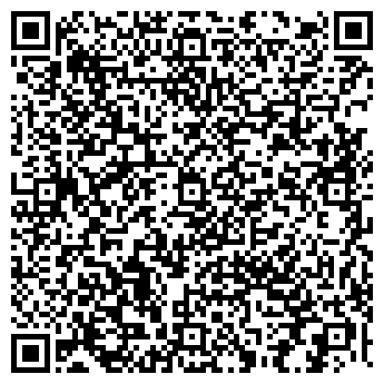QR-код с контактной информацией организации ВЕРБА ГОСТИНИЦА