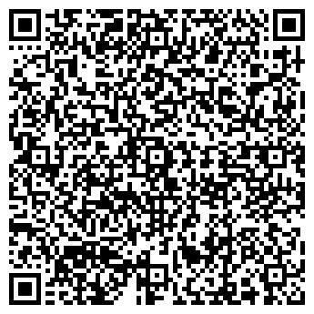 QR-код с контактной информацией организации КОСТРОМА ГОСТИНИЦА