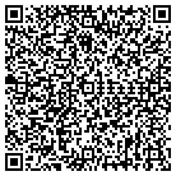 QR-код с контактной информацией организации УЮТ, ГОСТИНИЦА