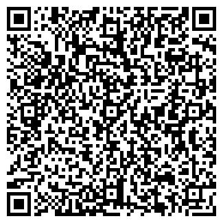 QR-код с контактной информацией организации ООО ВОЛГАЛЕС