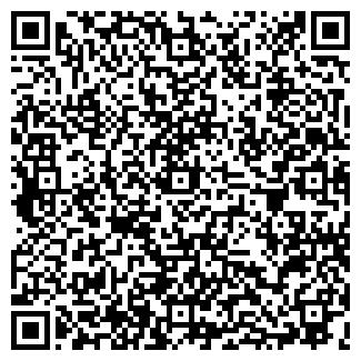 QR-код с контактной информацией организации КЕНОН, ООО