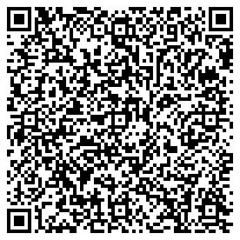 QR-код с контактной информацией организации КЛАСС И К ФИРМА, ООО