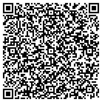 QR-код с контактной информацией организации ФЕРРУМ-ЛЮКС, ООО