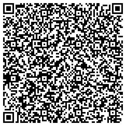 QR-код с контактной информацией организации БЛАГОТВОРИТЕЛЬНЫЙ ФОНД ИМ. МАРИНЫ ГУТЕРМАН