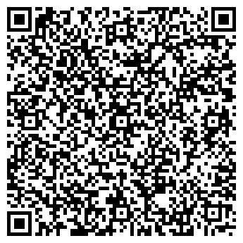QR-код с контактной информацией организации ИЗДАТЕЛЬ ТОО