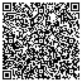 QR-код с контактной информацией организации ГУМ-КОСТРОМА