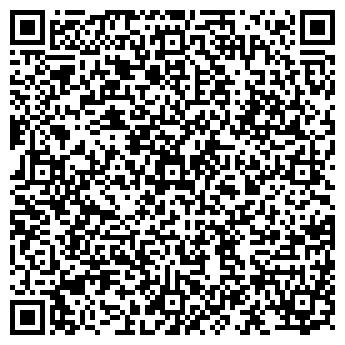 QR-код с контактной информацией организации МАГАЗИН НА МАГИСТРАЛЬНОЙ