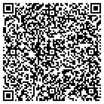 QR-код с контактной информацией организации БЕРЕНДЕЙ МАГАЗИН ЛВЗ № 11