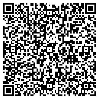 QR-код с контактной информацией организации ДАВЫДОВСКИЙ