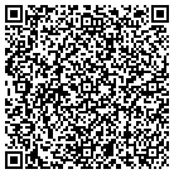 QR-код с контактной информацией организации КАЛАНЧА МАГАЗИН ЛВЗ № 9
